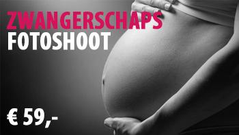Permalink to: ZwangerschapsFotoshoot